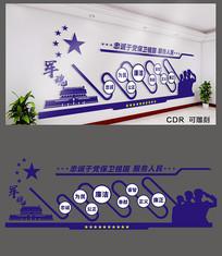 蓝色警察精神文化墙设计
