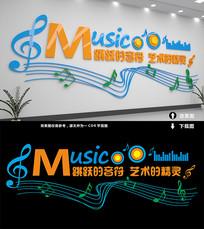 音乐培训室文化墙设计