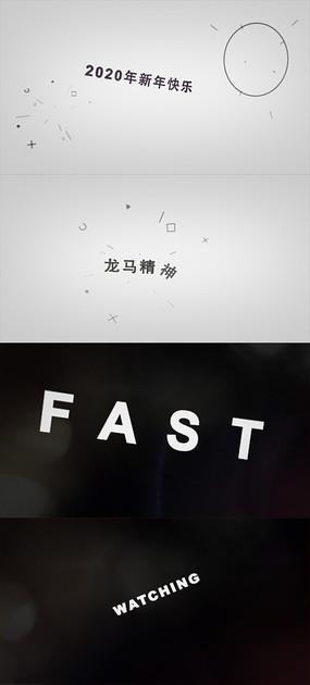 动态快闪文字动画开场宣传AE模板