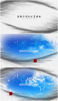edius古韵中国风水墨宣传片头视频模板