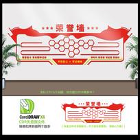红色创意文化墙设计