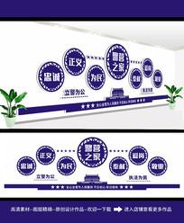 警营之家警察文化墙设计