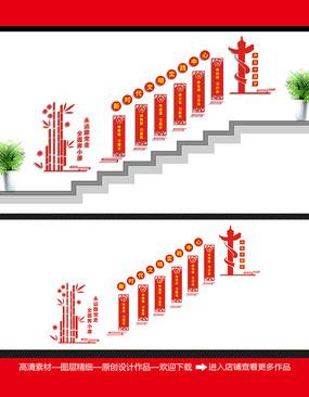 新时代文明实践楼梯间文化墙