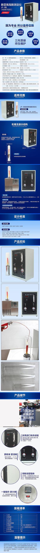 医疗器械仪器设备详情页模板