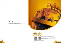 橙色大气金融画册封面