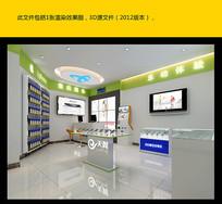 电信营业厅3D模型
