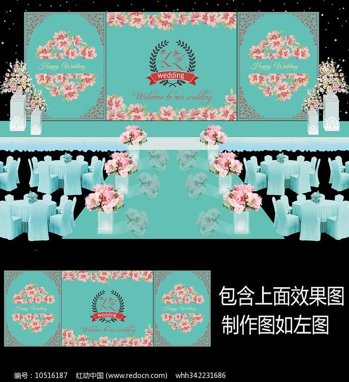 蒂芙尼粉色花卉婚礼背景板图片