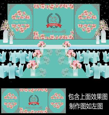 蒂芙尼粉色花卉婚礼背景板
