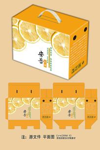 简约安岳柠檬手提包装礼盒