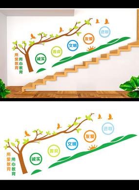 简约创意学校楼梯文化墙