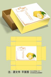 简约清爽安岳柠檬天地盖包装礼盒设计