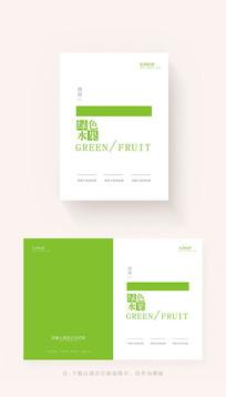 简约清新绿色水果画册封面设计