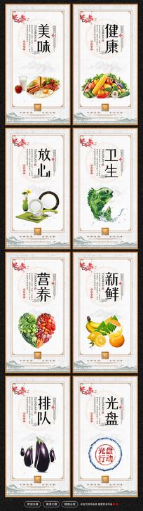 简约中式校园食堂文化标语挂画