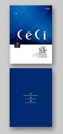 蓝色现代企业宣传画册封面