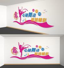 校园文化墙舞蹈教室文化墙