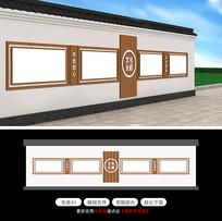 原创文化长廊张贴栏公示栏党建橱窗宣传栏