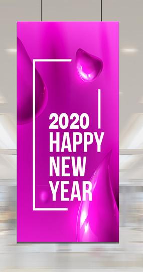 2020粉色创意简约新年吊旗