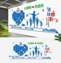 创意爱心团队活动剪影形象墙员工文化墙