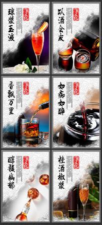 创意简约时尚复古酒文化海报
