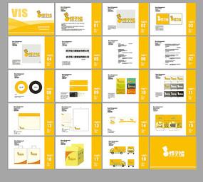 儿童食品vi手册素材