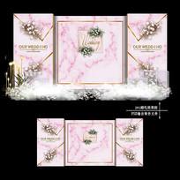 粉色大理石纹婚礼迎宾区效果图设计婚庆背景