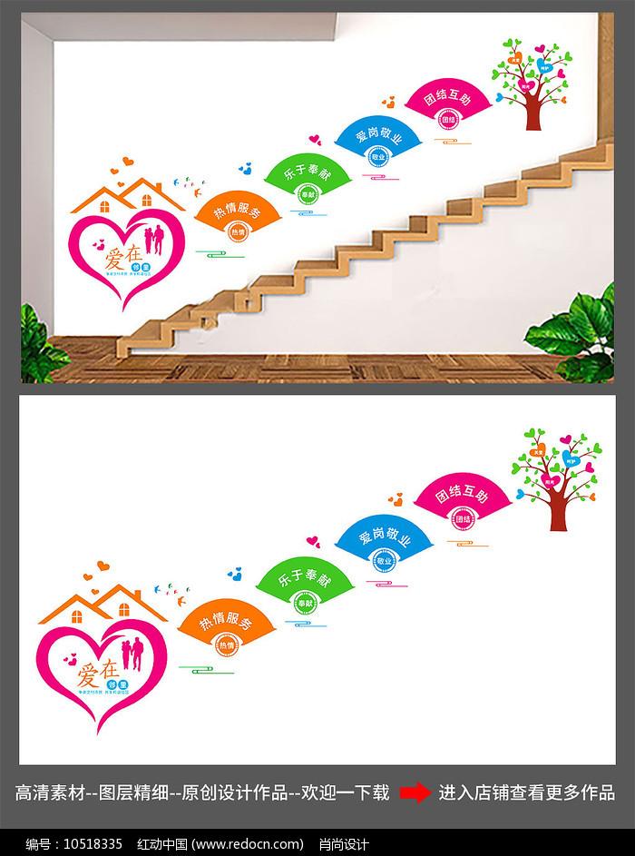 简约和谐社区楼梯文化墙设计图片