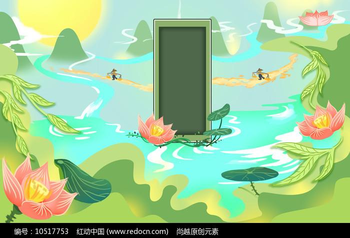 原创手绘荷花山水画梦幻中秋节插画海报图片