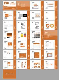 博物馆展览馆vi手册设计