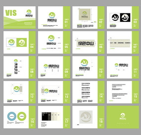 环保城市vi手册设计
