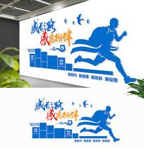 蓝色大气企业正能量励志办公室形象墙