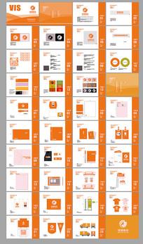 食品企業vi手冊設計