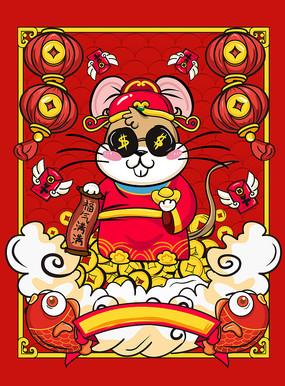 原创元素鼠年财神插画