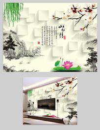 3D中国风山水情背景墙