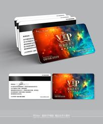 炫彩梦幻通用VIP卡模板