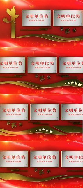 党政政府奖状奖牌AE模版