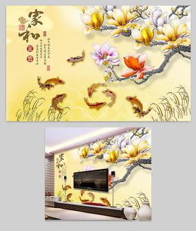 家和富贵彩雕玉兰花客厅背景墙