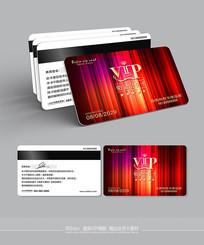 精品最新通用VIP卡模板