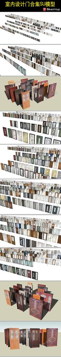 室内设计门合集SU模型