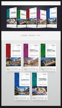时尚地产微信系列海报