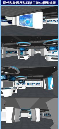 現代科技展廳科幻館工裝su模型場景