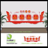学校传统美德红色文化墙设计