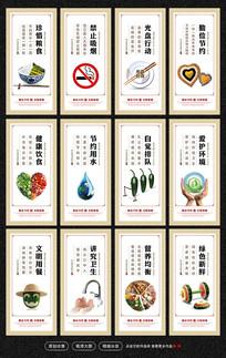 中国风学校食堂餐饮文化展板