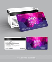 紫色高端通用VIP卡模板