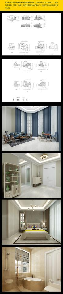 现代风格二层别墅 客厅模型   效果图 CAD图