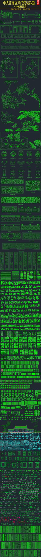 中式花格屏风门洞花纹雕花CAD素材图库