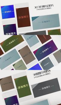 3d飞照片展示相册幻灯片pr模板