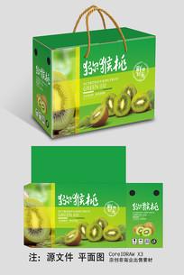 猕猴桃包装盒手提箱