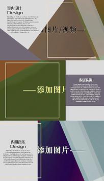 简约平滑产品推广图文展示幻灯片pr模板
