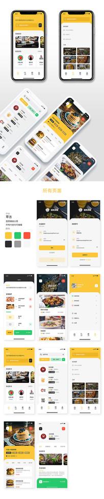 美食外卖app小程序psd界面设计