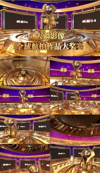 影视行业颁奖典礼大奖赛晚会片头视频模版
